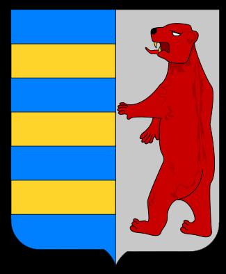 Закарпатская область